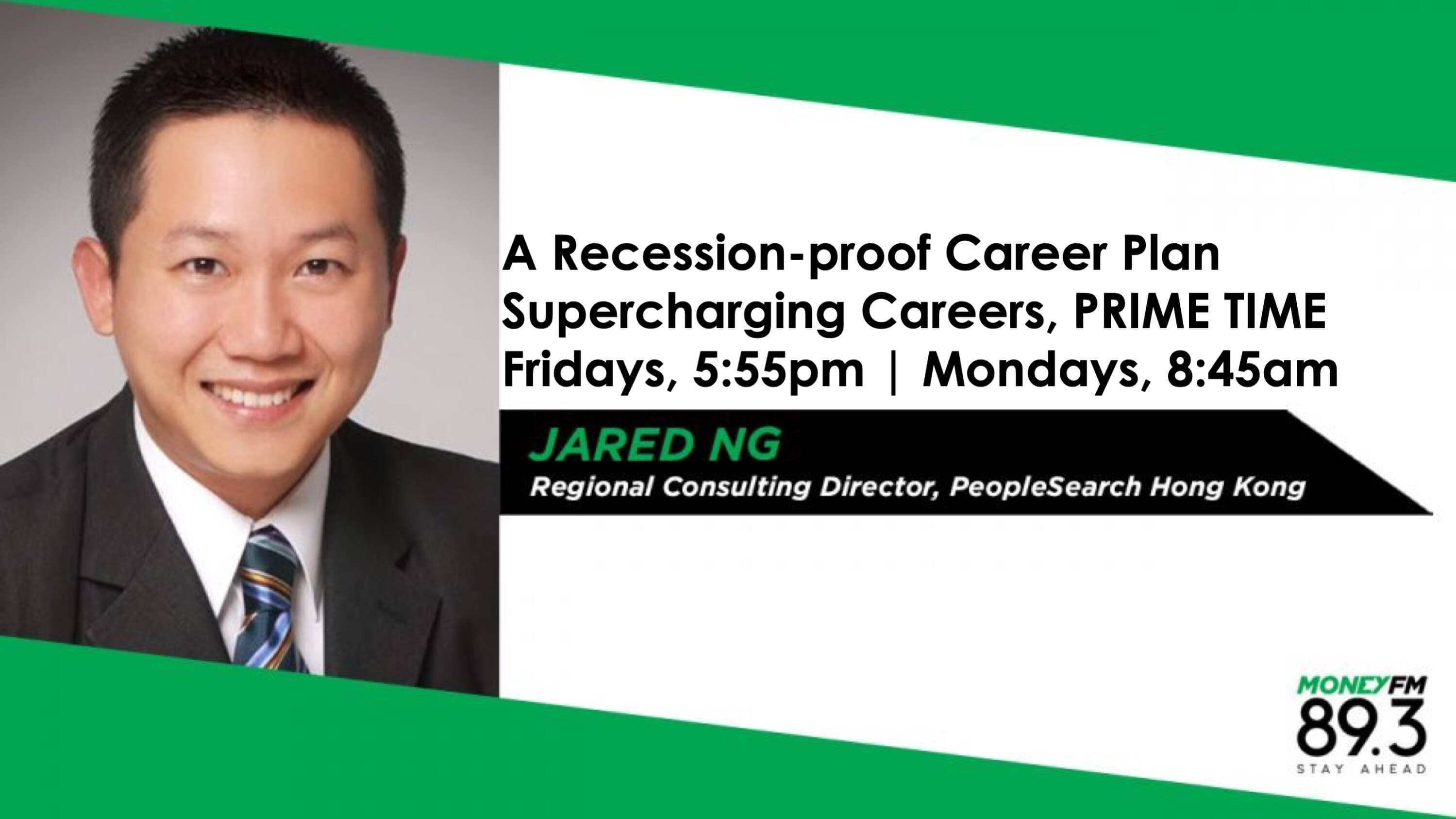Asian man in dark suit and striped tie on radio station, MONEY FM 89.3's Supercharging Careers banner